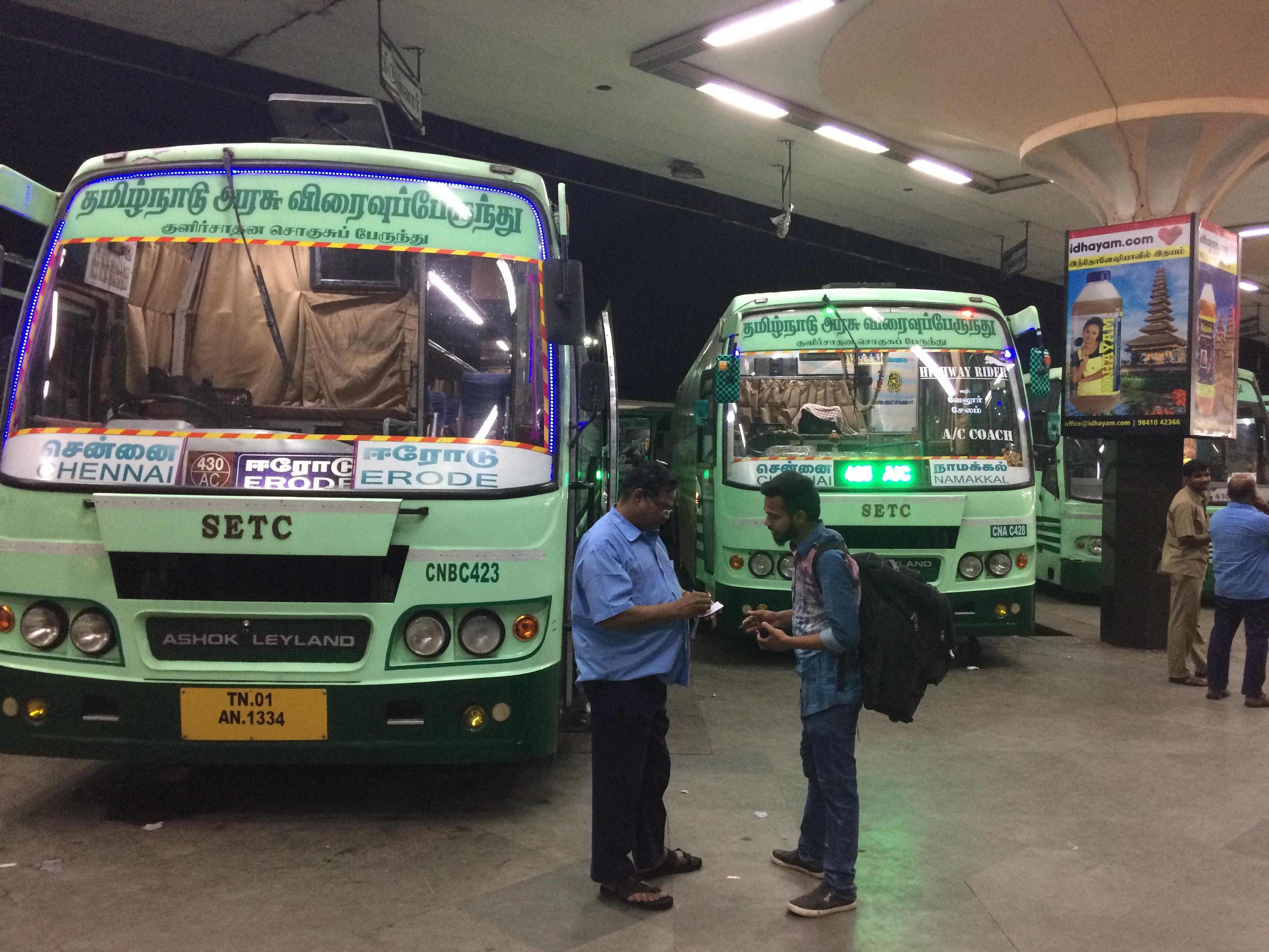 yatragenie com srs travels online bus ticket booking
